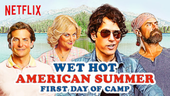 Wet Hot American Summer (2015)