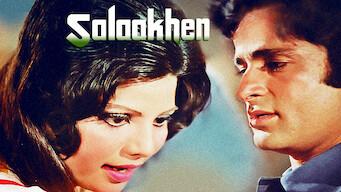 Salaakhen (1975)