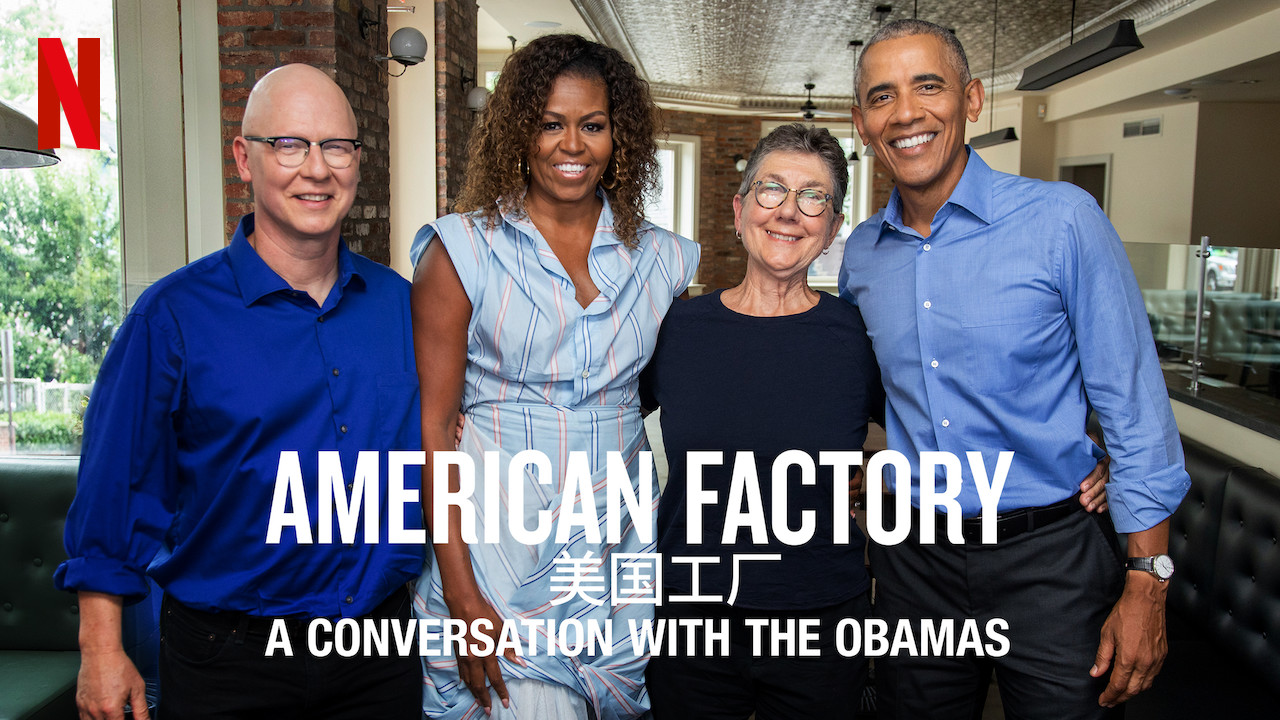 American Factory: A Conversation with the Obamas on Netflix UK