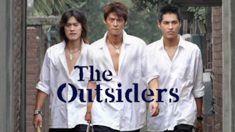 The Outsiders (2004)