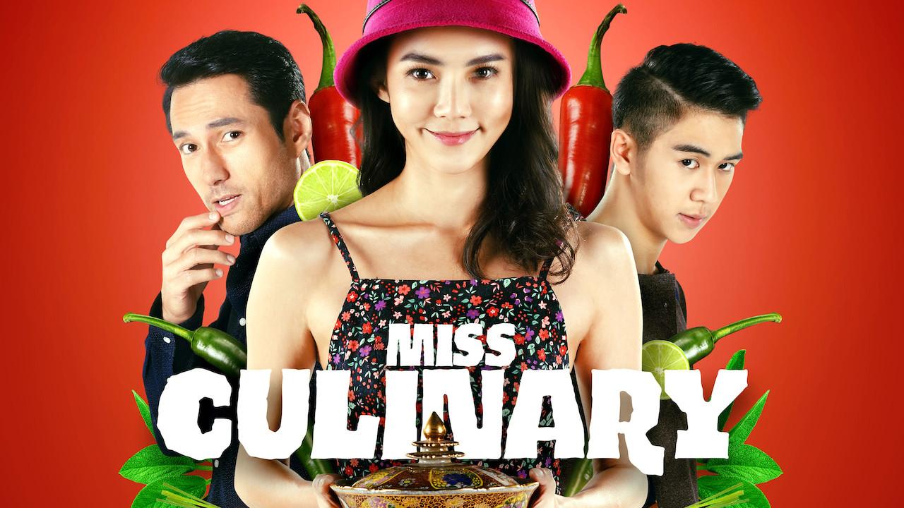 Miss Culinary on Netflix UK