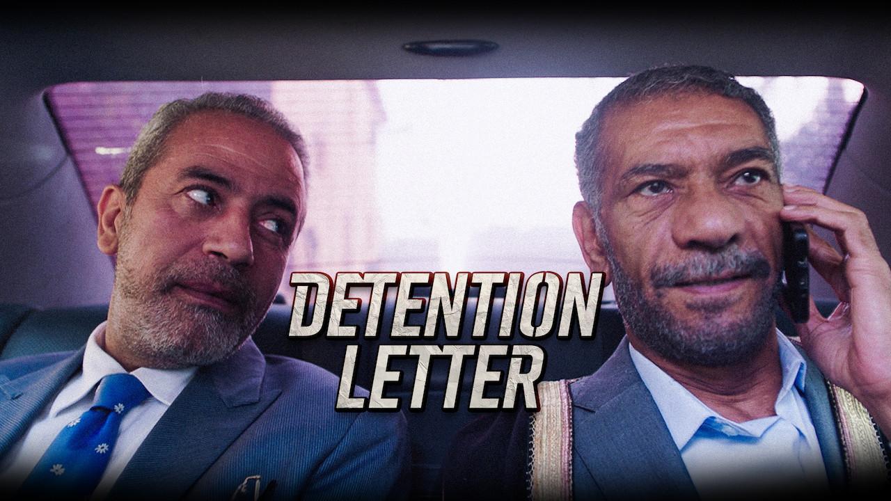 Detention Letter on Netflix UK
