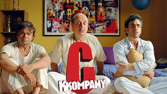 C Kkompany (2008)