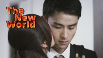 The New World (2015)