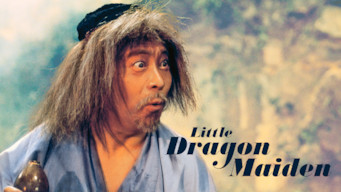 Little Dragon Maiden (1983)