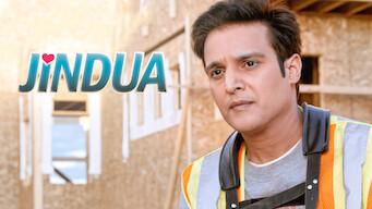 Jindua (2017)