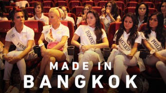 Made in Bangkok (2015)