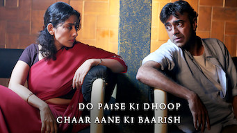 Do Paise Ki Dhoop Chaar Aane Ki Baarish (2009)