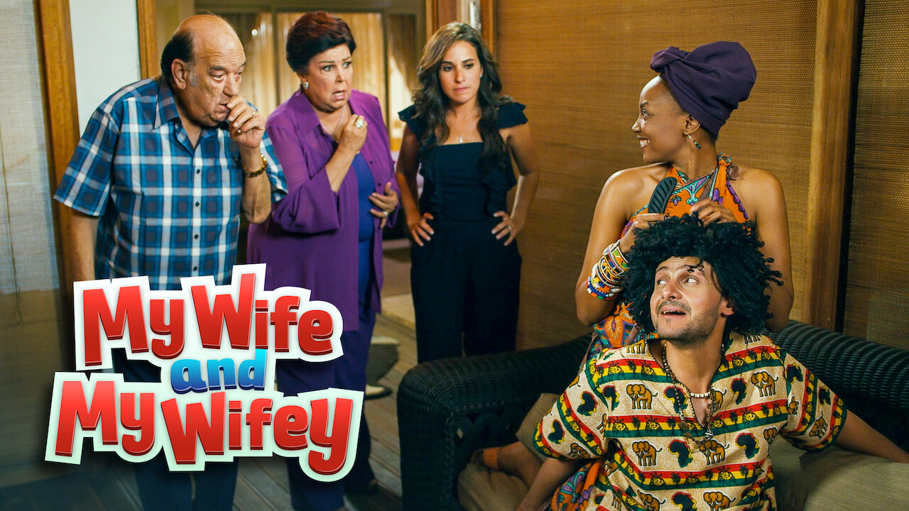 My Wife and My Wifey on Netflix UK