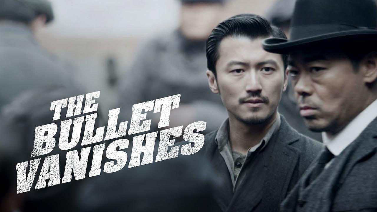 The Bullet Vanishes on Netflix UK