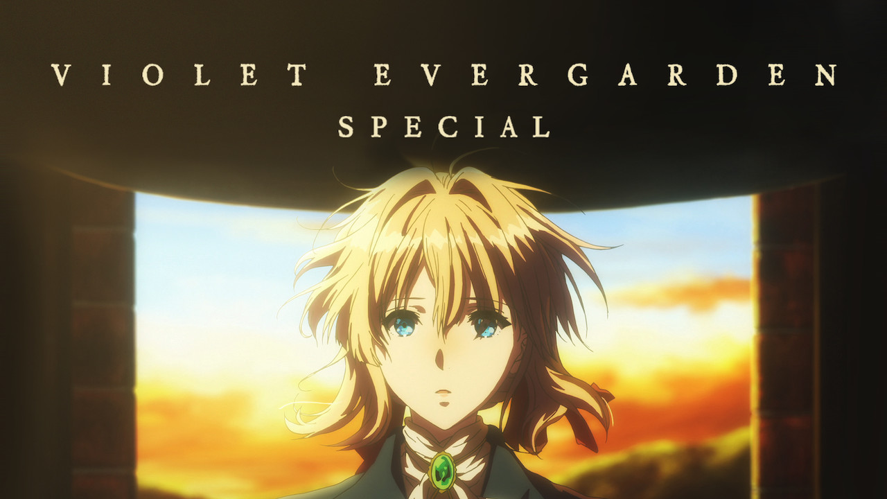Is 'Violet Evergarden: Special' (2018) available to watch on
