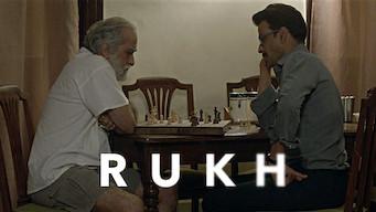 Rukh (2017)