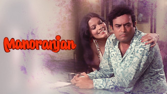 Manoranjan (1974)