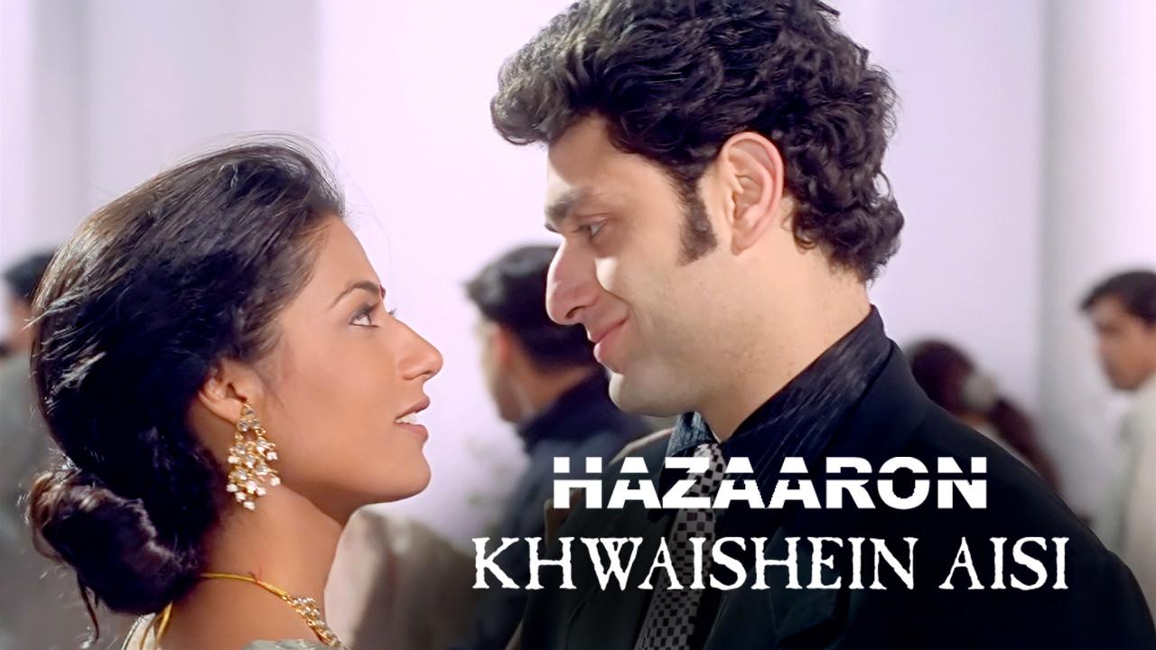 Hazaaron Khwaishein Aisi on Netflix UK