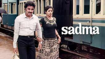 Sadma (1983)