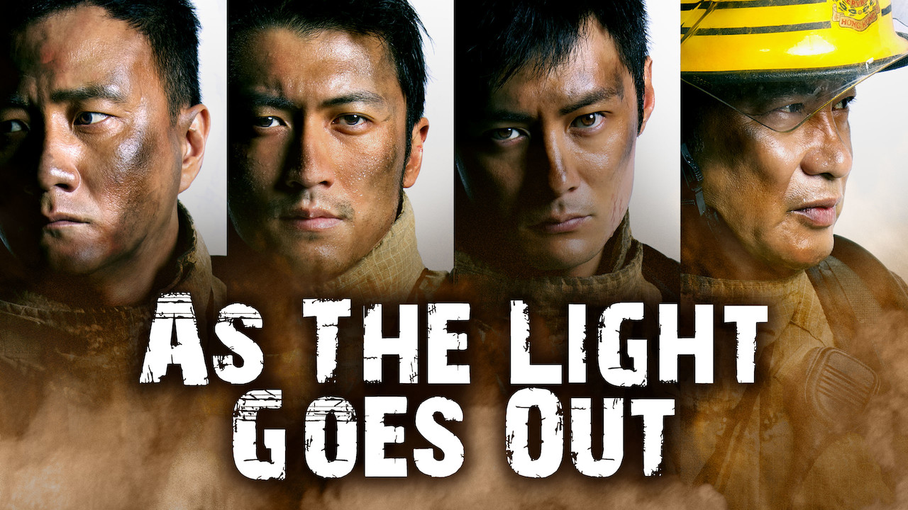 As the Light Goes Out on Netflix UK