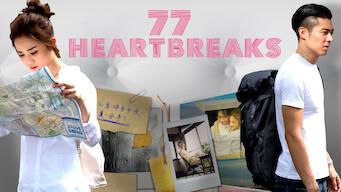 77 Heartbreaks (2017)