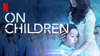 On Children (2018)