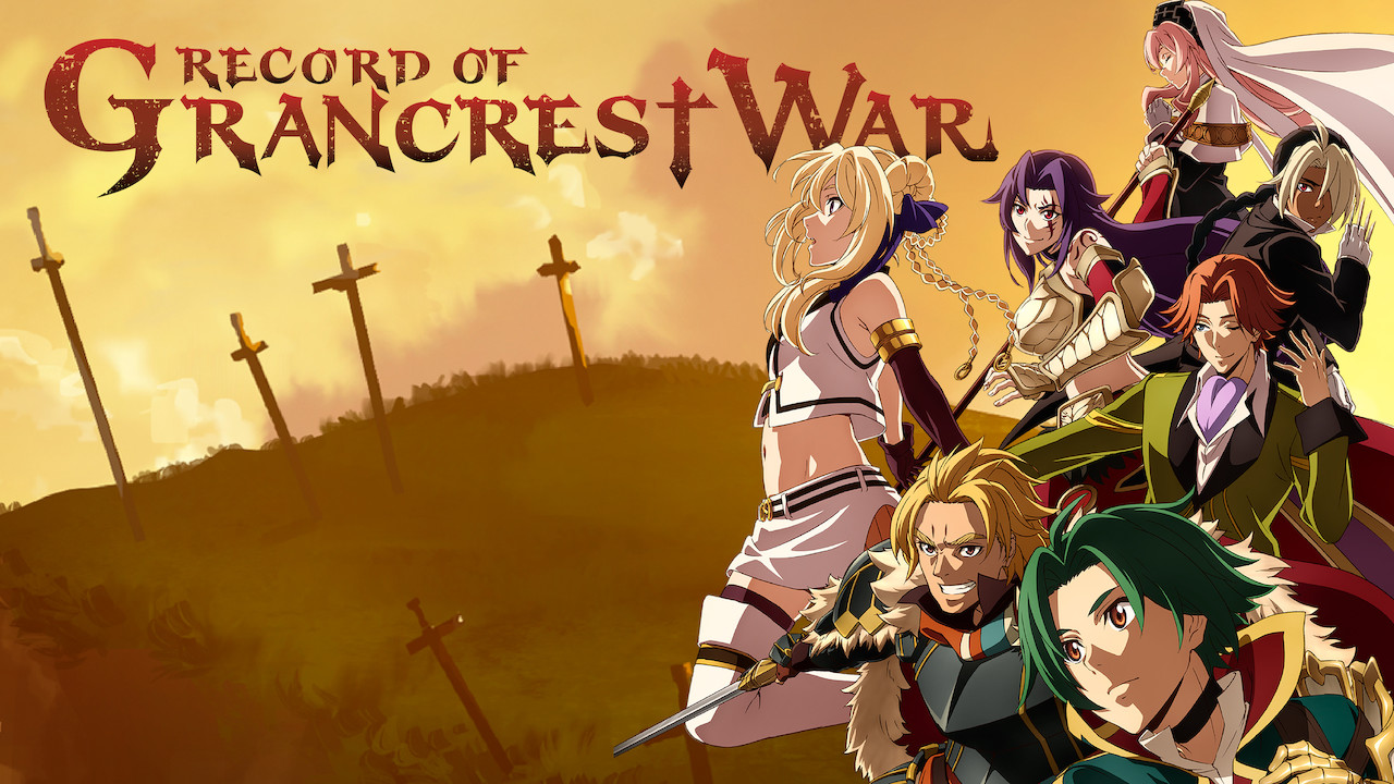 Record of Grancrest War on Netflix UK