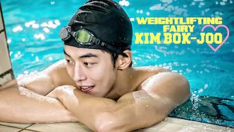 Weightlifting Fairy Kim Bok Joo (2016)