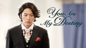 You are My Destiny (2014)