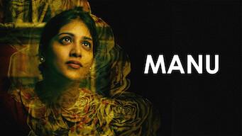 Manu (2018)