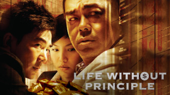 Life Without Principle (2011)
