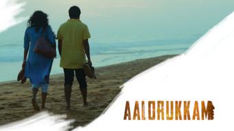 Aalorukkam (2018)