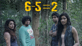 6-5=2 (2014)