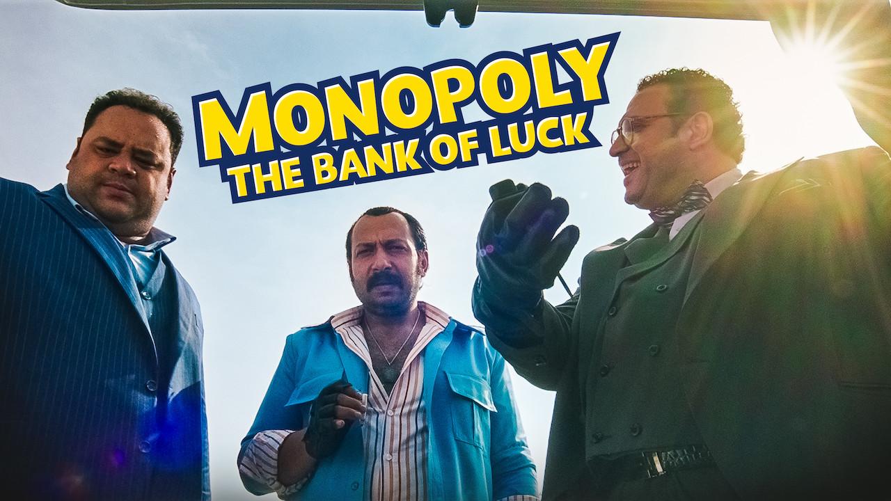 Monopoly (The Bank Of Luck) on Netflix UK