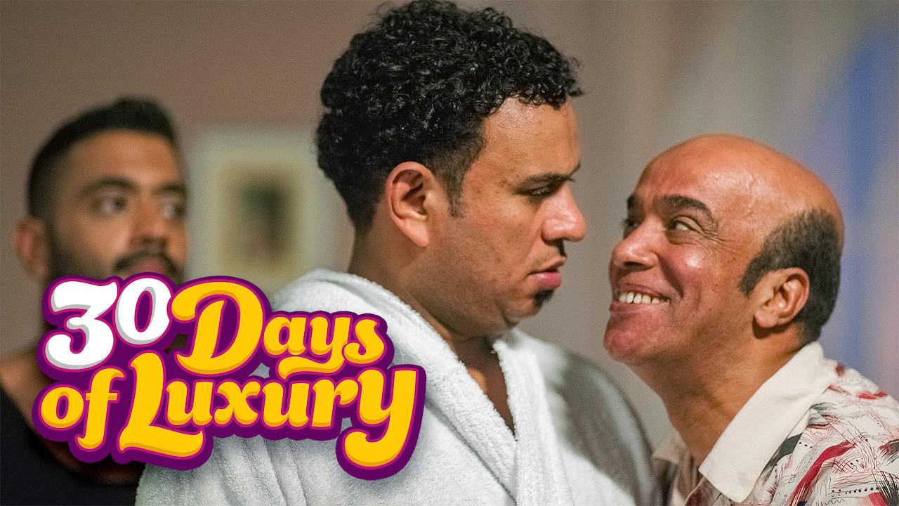 30 Days of Luxury on Netflix UK