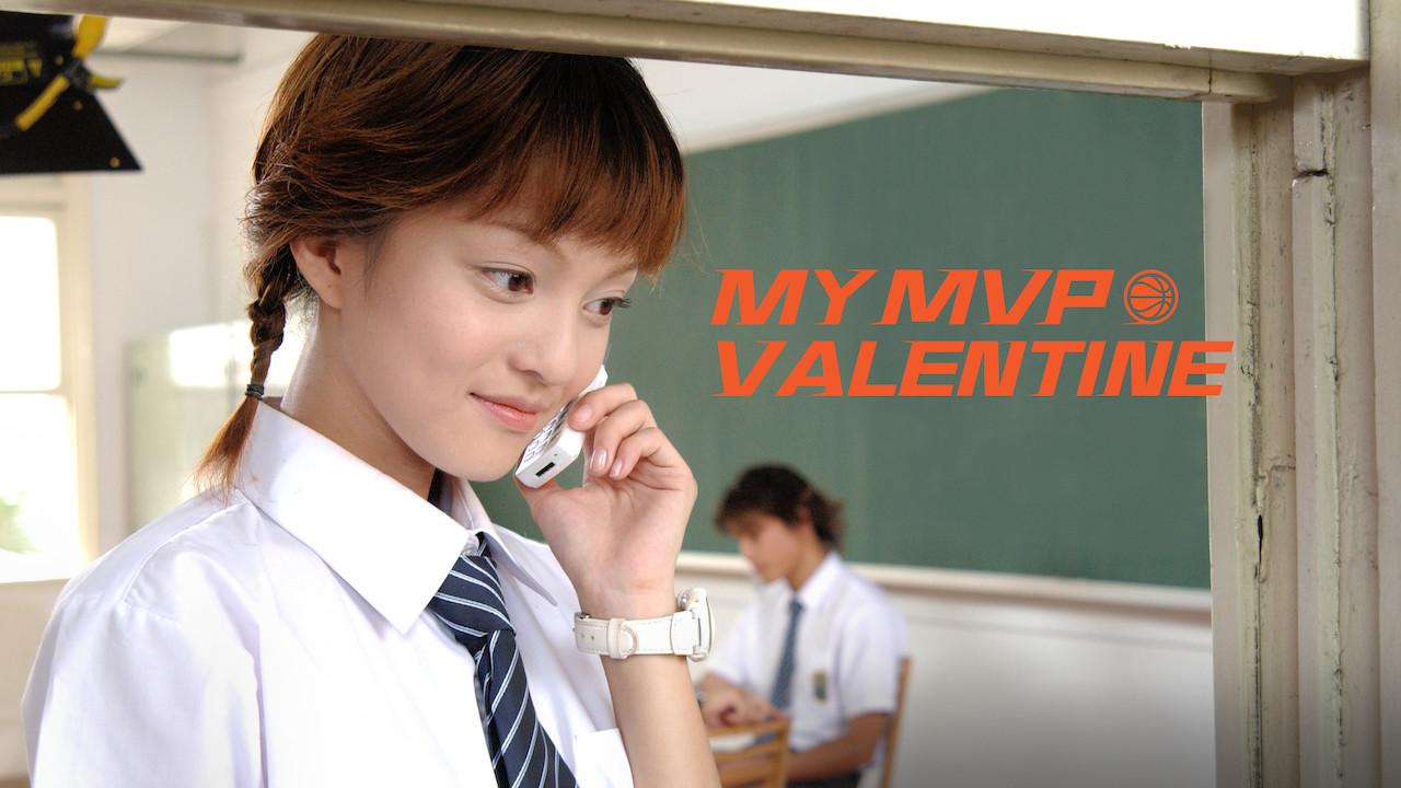 My MVP Valentine on Netflix UK
