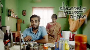 Sincerely Yours, Dhaka (2018)