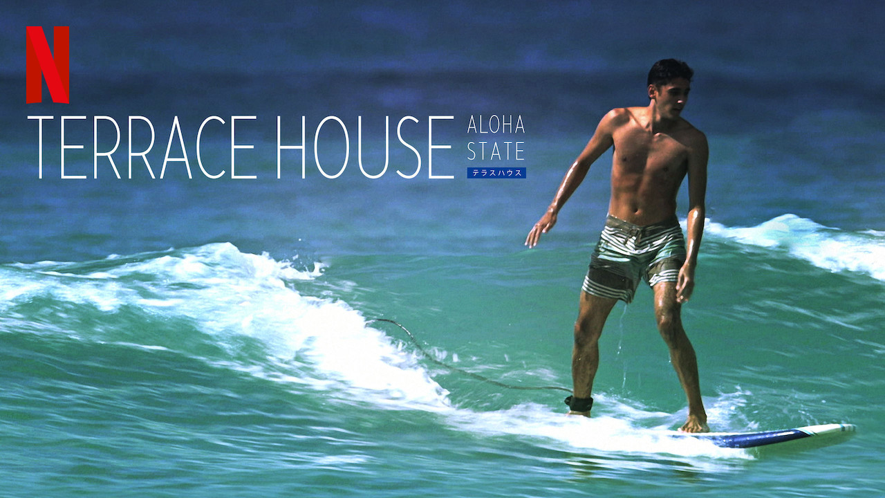 Is 'Terrace House: Aloha State' (2017) available to watch ...