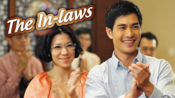 The In-Laws (2011)
