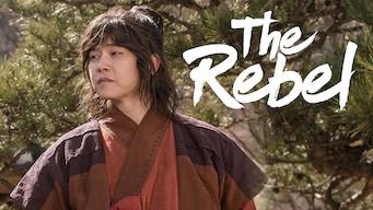 The Rebel (2017)