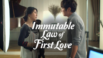 Immutable Law of First Love (2015)