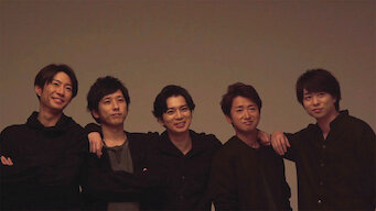 ARASHI's Diary -Voyage-: Limited Series: Storming the World Stage