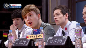 Abnormal Summit: Best of 2014-2016: Episode 3