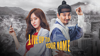 Live Up To Your Name (2017)