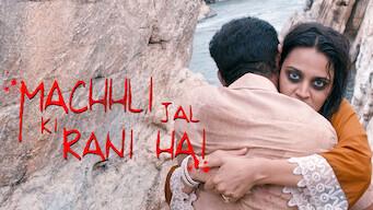 Macchli Jal Ki Rani Hai (2014)