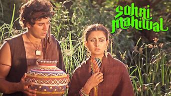 Sohni Mahiwal (1984)