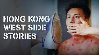 Hong Kong West Side Stories (2018)