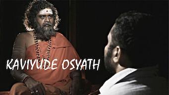 Kaviyude Osyath (2017)
