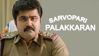 Sarvopari Palakkaran (2017)