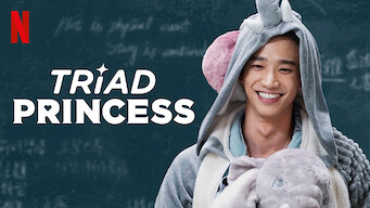 Triad Princess (2019)
