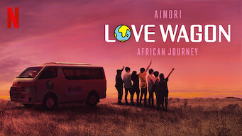 Ainori Love Wagon: African Journey (2019)