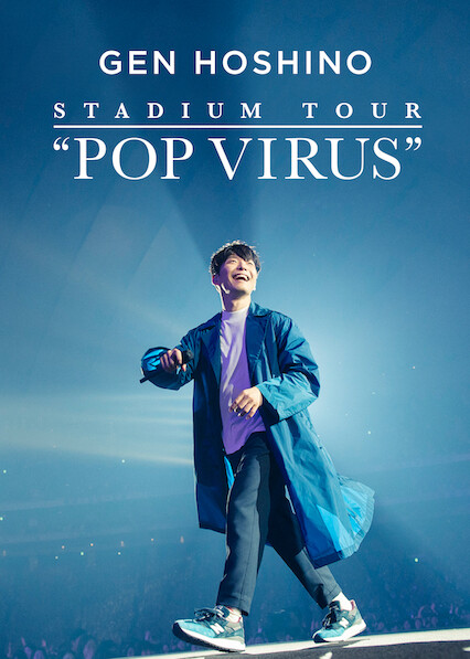 "GEN HOSHINO STADIUM TOUR ""POP VIRUS"""