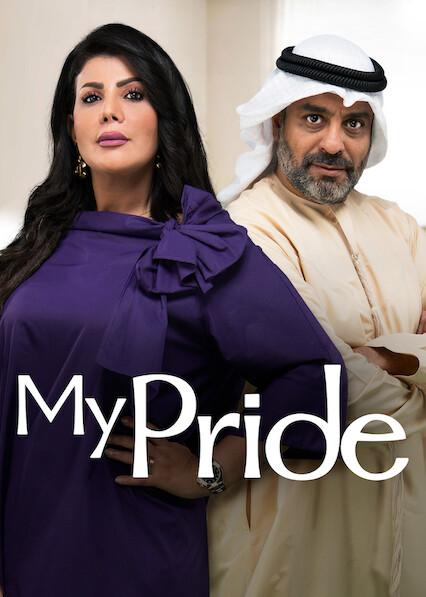 My Pride