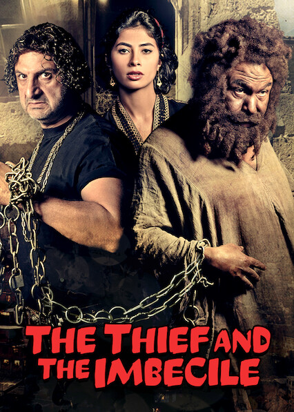 The Thief and the Imbecile on Netflix UK
